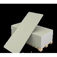 Гипсокартонный лист (ГКЛ) Кнауф обычный 2500х1200х9,5 мм