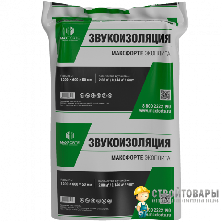МАКСФОРТЕ-ЭКОПЛИТА 1200х600х50 мм (2,88 м²) цена упаковки