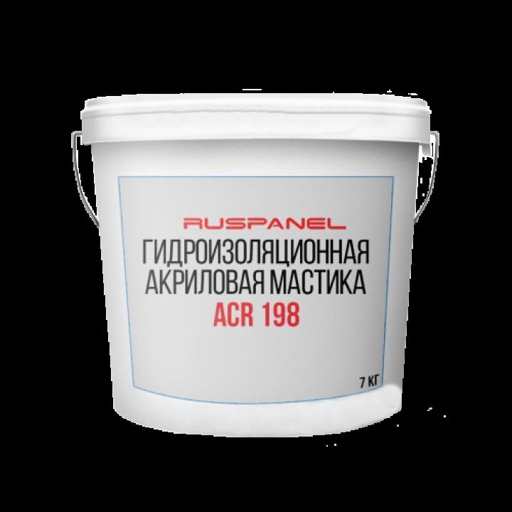 RPG ACR 198 гидроизоляционная акриловая мастика