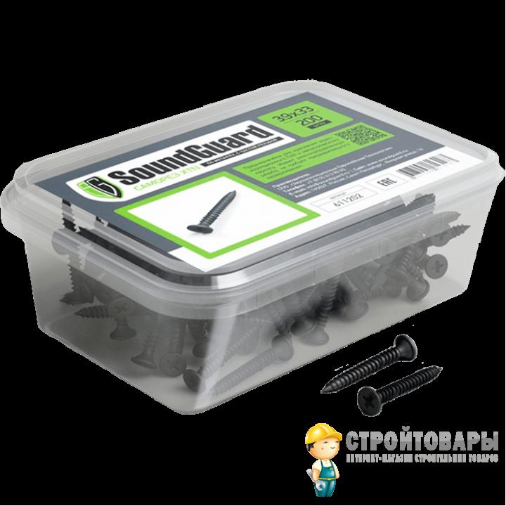 Саморезы Soundguard XTN 3,9x33 (200 шт.)