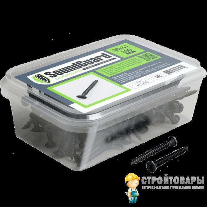 Саморезы Soundguard XTN 3,9x41 (200 шт.)