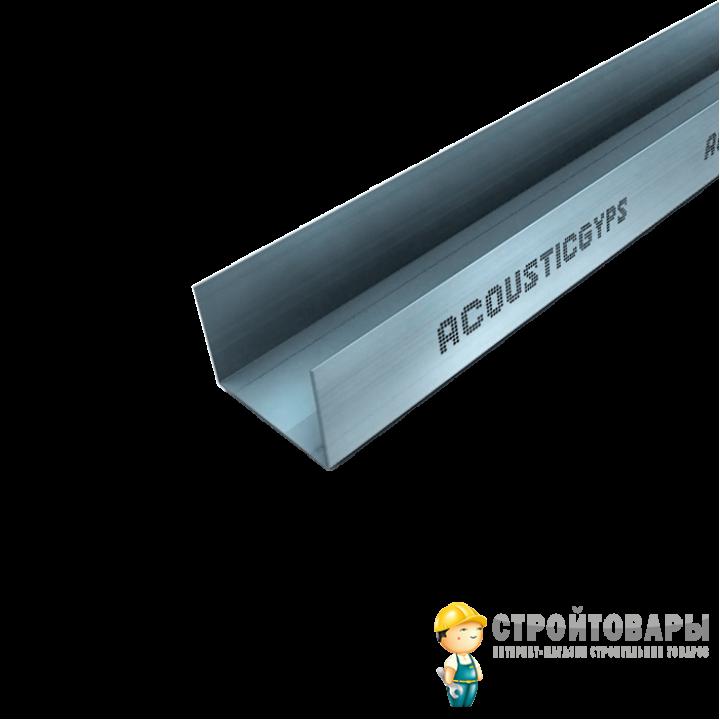 Профиль АкустикГипс (AcousticGyps) ПН Усиленный 50/40, 3м